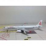 Dragonair A321 (1:400)B-HTJ