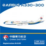China Eastern xinhuanet A330-300(1:400)B-6125