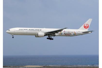"""JAL """"Fly to 2020""""B777-300 JA751J 1:400"""