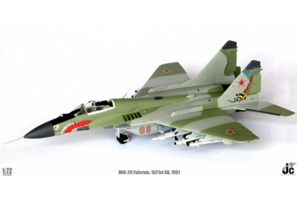Russian Air Force MiG-29 Fulcrum,2nd Squadron,1521st AB 1991(1:72)