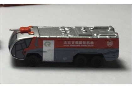 Airport Fire Trucks Capital Airport 2 pieces 1:400