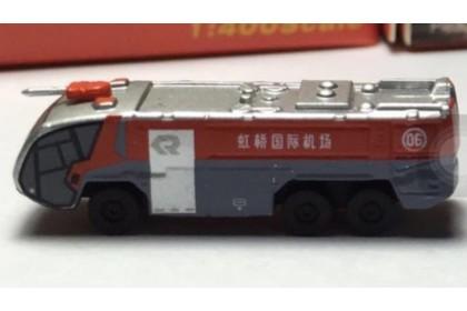 Airport Fire Trucks Hongqiao International Airport (1:400)