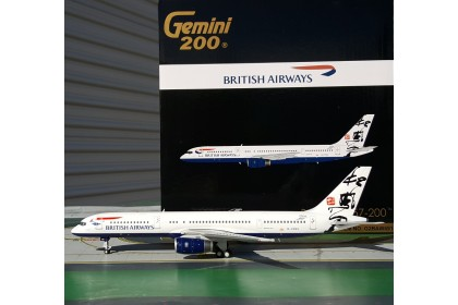 British Airways Boeing 757-200- Rendezvous Tail G-CPEV (1:200 scale)