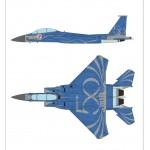 Scale 1:72 RSAF50 F15SG-Last few units