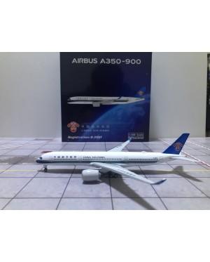 China Southern A350-900 (1:400) B-308T