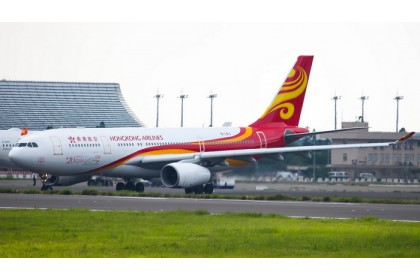 HongKong Airlines 香港航空 A330-200 B-LNK 1:400