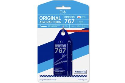 Original Aircraft Skin Boeing 767 - JA8322 (Blue)