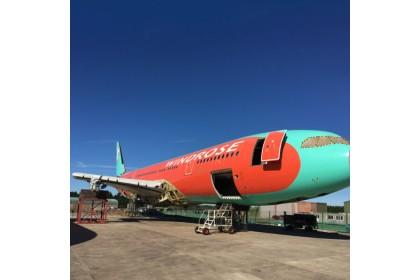 Original Aircraft Skin Airbus A330 – UR-WRQ (Orange)