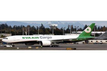 EVA Air B787-10 Dreamliner B-17801 1:400