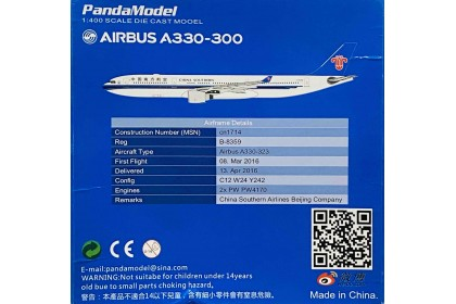 China Southern 中国南方航空 Airbus A330-300 B-8359 (1:400 scale)