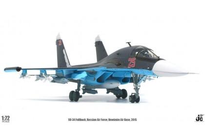 Russia Air Force Hmeimim Air Base Syria 2015 SU34 Fullback (1:72 scale)