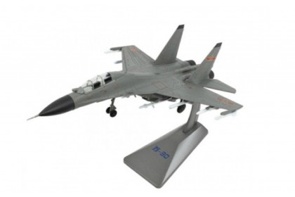 People's Liberation Army Air Force Sukhoi SU-30MKK (1:72 scale)