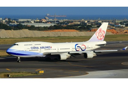 China Airlines 60th B747-400 B-18210 (1:400 scale) - Last Piece
