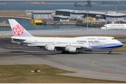 China Airlines B747-400 B-18215 (1:400 scale)