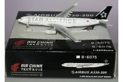 Air China 中国国际航空公司 Star Alliance Livery A330-200 B-6075 (1:400 scale)