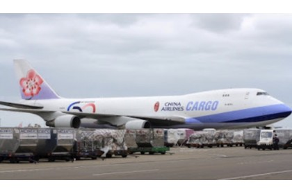 """China Airlines Cargo Boeing 747-400F """"60th Anniiversary"""" with antenna B-18723 (1:400 scale)"""