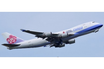 China Airlines Cargo Boeing 747-400F B-18723 (1:400 scale)