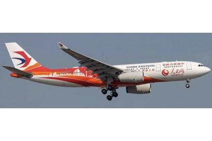 "China Eastern Airlines Airbus A330-200 ""People.cn livery"" B-5931(1:400 scale)"