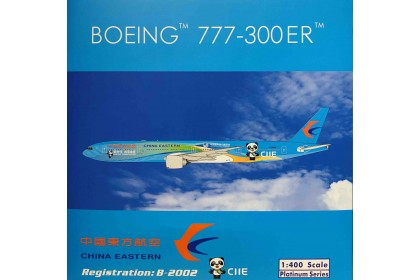"""China Eastern Airlines B777-300ER """"China International Import Expo"""" 中國東方航空進博號 B-2002 (1:400 scale)"""