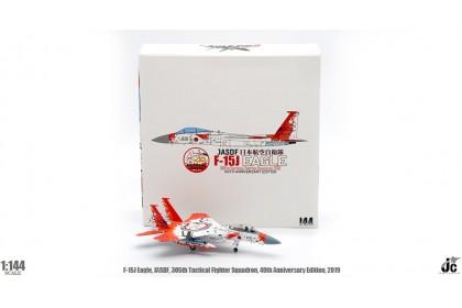 F-15J EAGLE JASDF, 305th Tactical Fighter Squadron, 40th Anniversary Edition, 2019 62-8876 (1:144 scale)