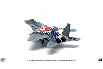 F-15J Eagle, JASDF 304th Tactical Fighter Squadron, 40th Anniversary Edition, 2017 Reg: 42-8947 (scale 1:144)