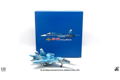 SU-34 Fullback, Russian Air. Force, 31st GvIAP, 2006, Reg: 71 (1:72 scale)
