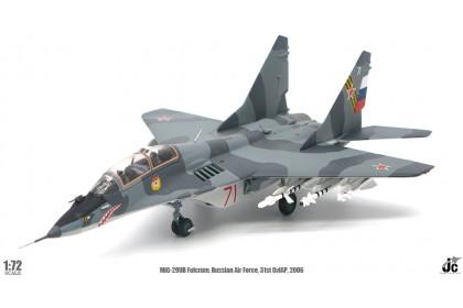 MiG-29UB Fulcrum, Russian Air Force, Kubinka Air Base., 2018, Reg: 71 (1:72 scale)