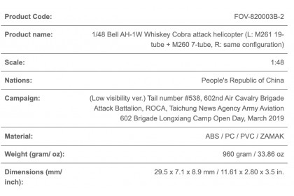 """Bell AH-1W """"Whisky Cobra"""" attack helicopter (L: M260 19-tube + M260 7-tube 