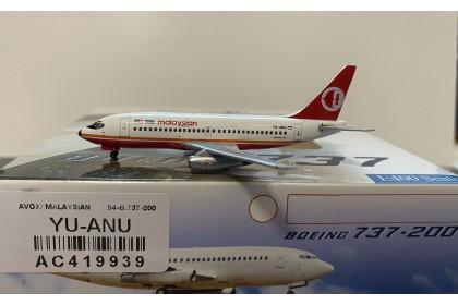 "Malaysia Airlines Boeing Boeing 737-200 YU-ANU ""Aviogenix Livery"" (1:400 scale)"