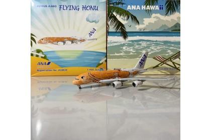 "All Nippon Airways Airbus A380-800 ""Ka La"" JA383A (1:400 scale)"